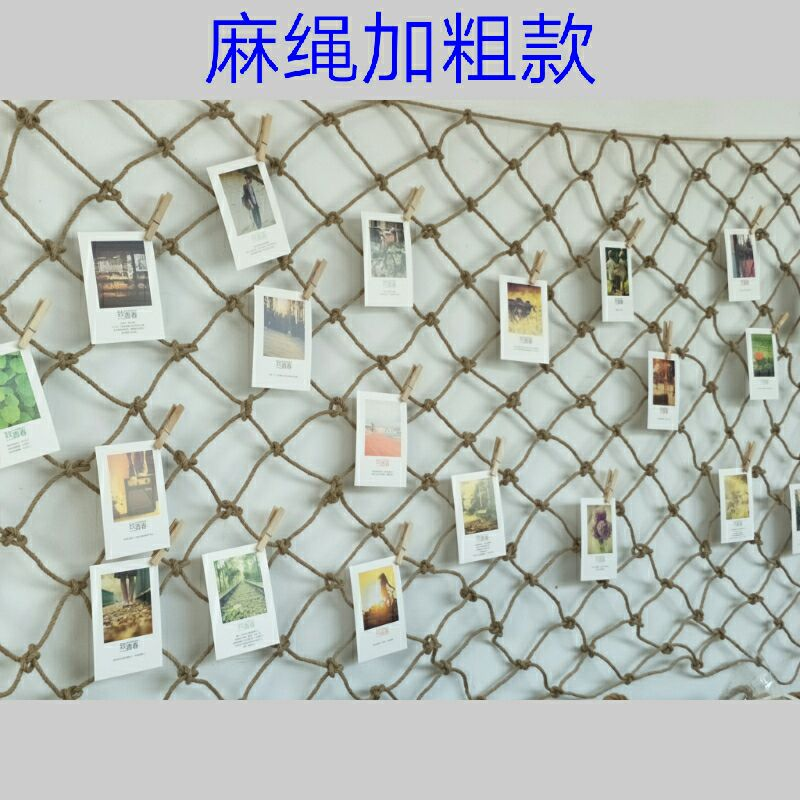 Fishing Net Hanging Photo Grid Ceiling Decoration Net Hanging Works