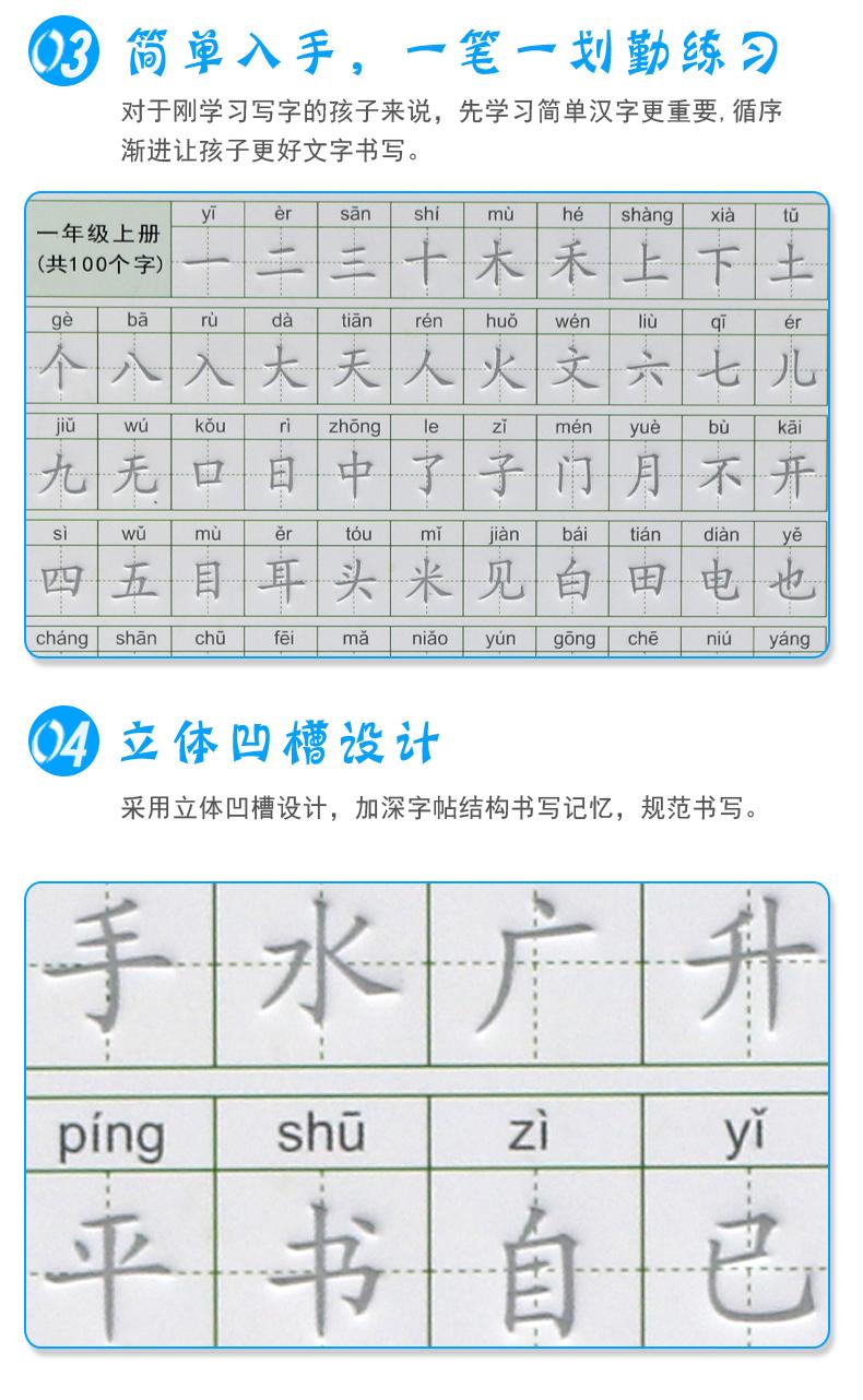 鼎的笔顺笔画顺序-小学生数字拼音笔顺 值得信奈 深凹槽特消失笔芯可反复使用 专业设