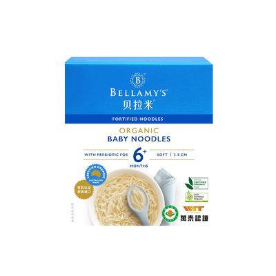 【直营】贝拉米有机婴幼儿原味营养面碎碎面辅食粒粒面140g