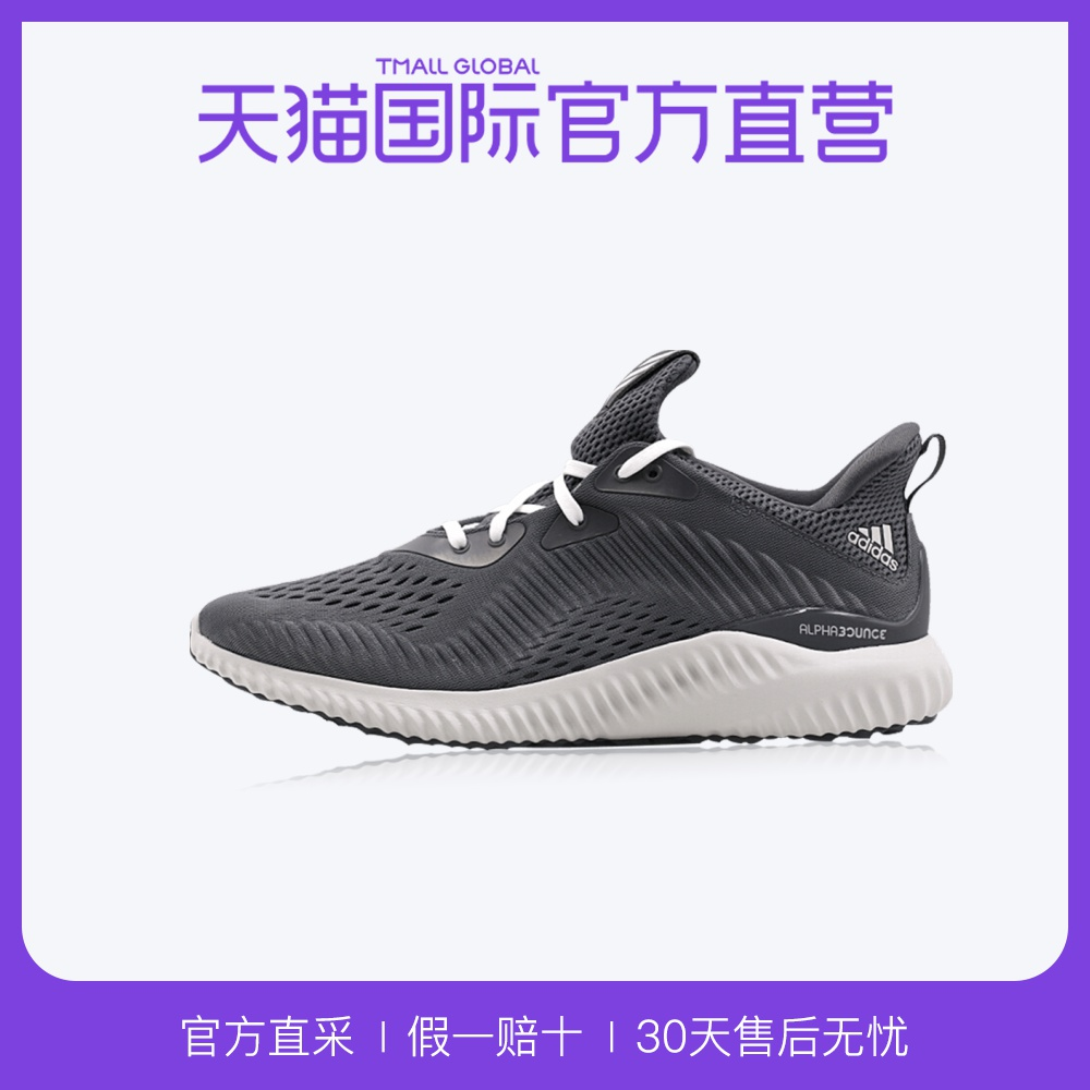 dfb88ddeb ... Adidas imported running shoes men alphabounce em m cushioning CQ1342  Germany ...