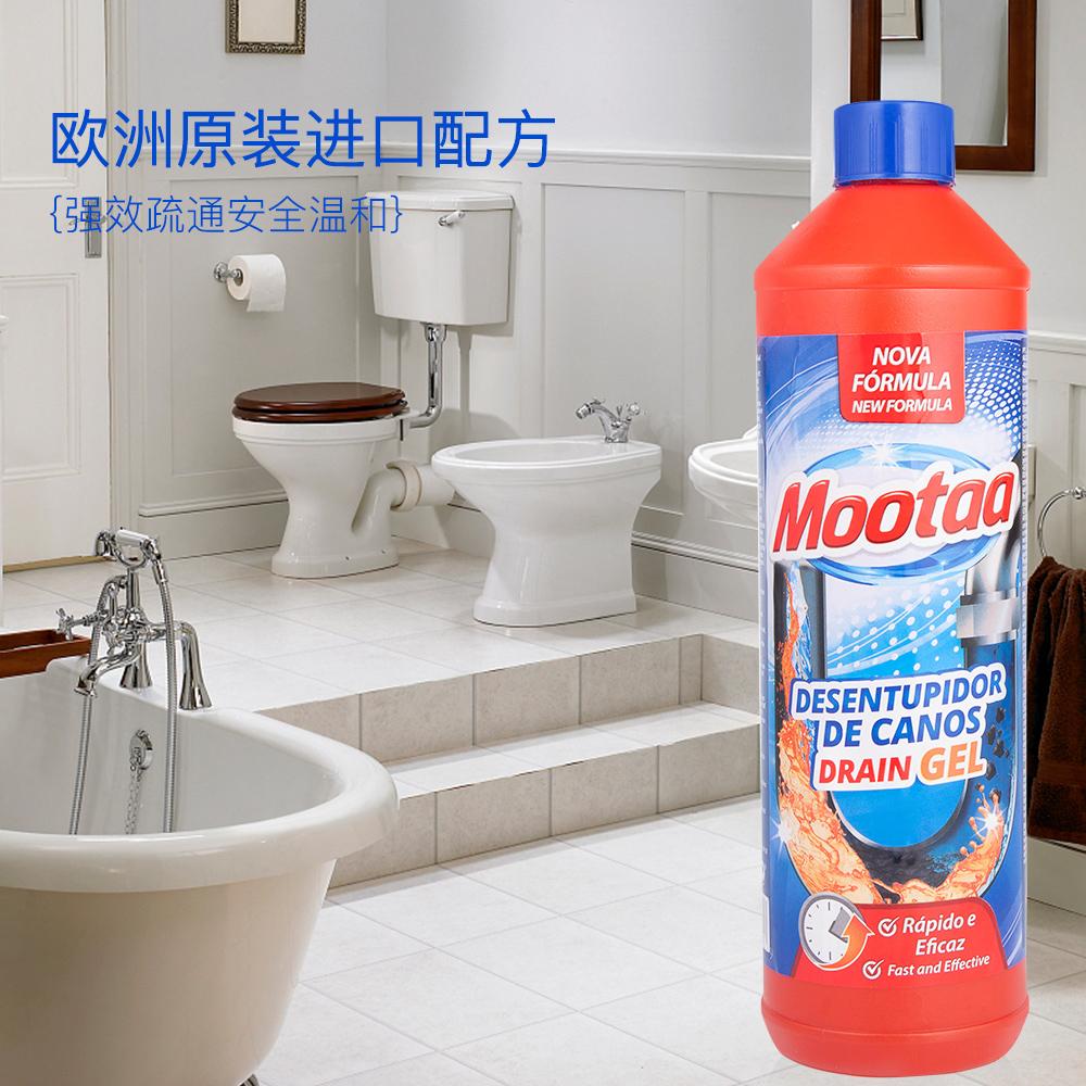 史低!欧洲进口,毛发分解除臭:1Lx2瓶 Mootaa 凝胶管道疏通剂