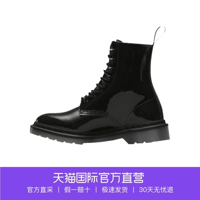 Dr.Martens 8 Eye Boot 8孔高幫靴 22649001