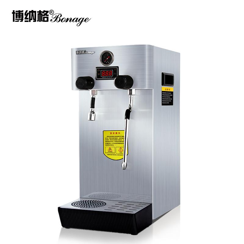 博納格全自動蒸汽開水機商用奶泡機咖啡店打奶泡機器奶茶店萃茶機