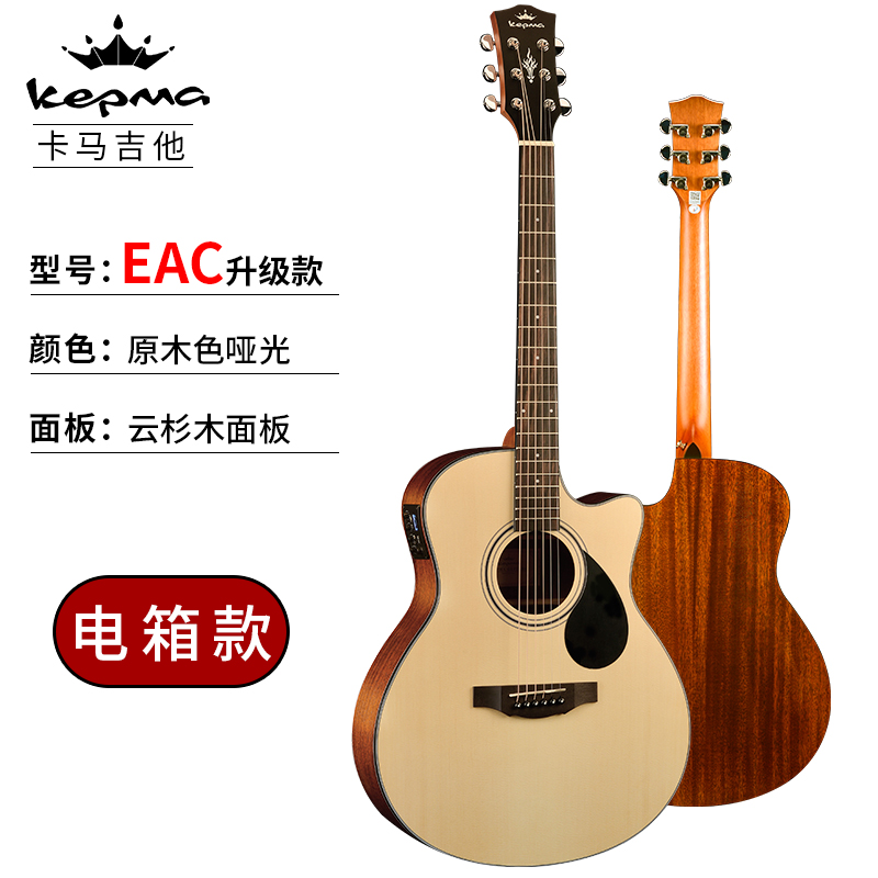 41 Inch Log Eace (electric Box Model) + Gift Pack
