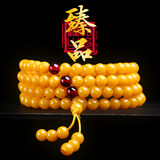 Wax strings 108 bead bracelet natural chicken oil yellow old honey multi-circle necklace hematuff men and women
