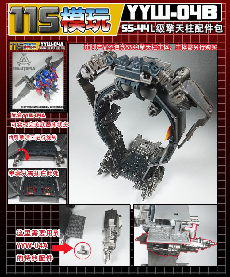 115Studio YYW-05 upgrade kit for studio series SS-34 Megatron in STOCK