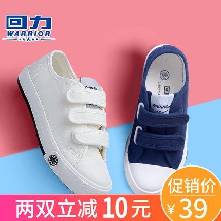 【回力】秋季帆布魔术贴童鞋