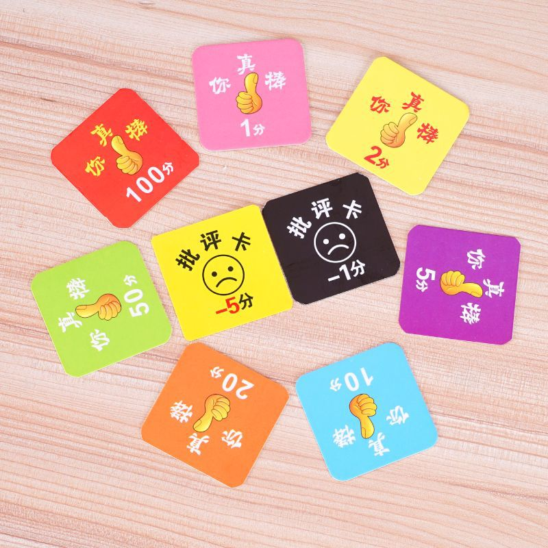 USD 522 Creative Childrens Birthday Gift Points Card Kindergarten
