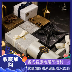 2.5cm ribbon handmade gift wrapping paper with bow ribbon gift box satin diy material decoration belt