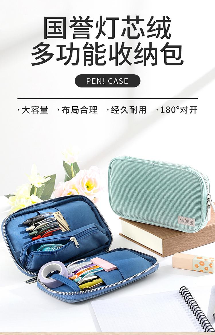 吉諾手賬花園 日本kokuyo國譽燒餅筆袋PAN CASE燈芯絨日式筆袋女簡約學生用復古