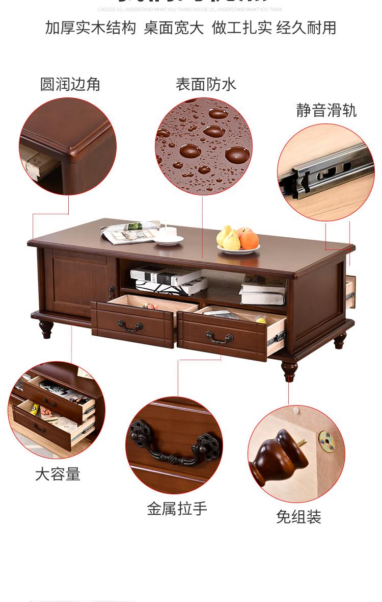 欧式实木茶几简约现代小户型家用多功能茶桌客厅茶几桌电视柜组合详细照片