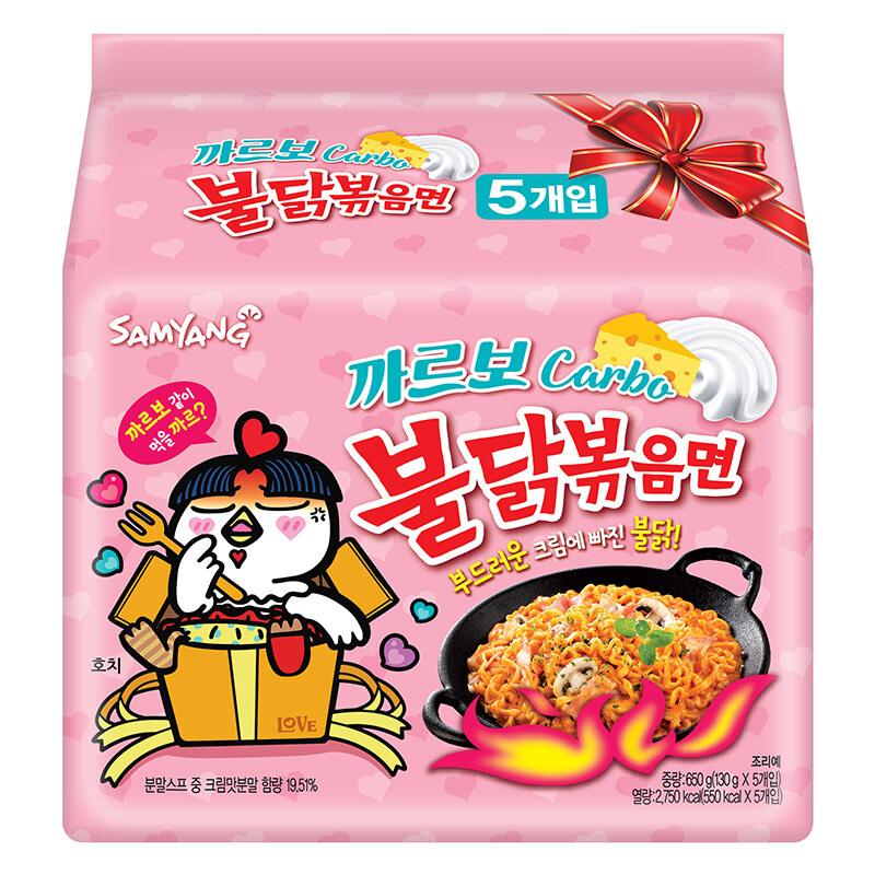 韩国进口三养超辣粉色奶油味火鸡面