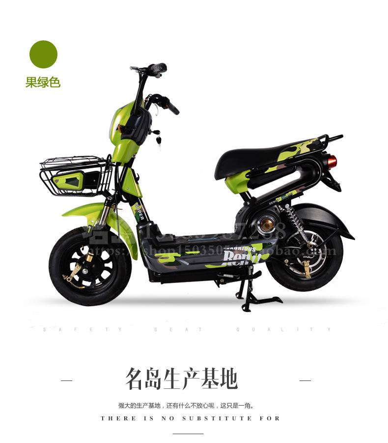 Vélo électrique 48V 14 pouces - Ref 2386221 Image 14