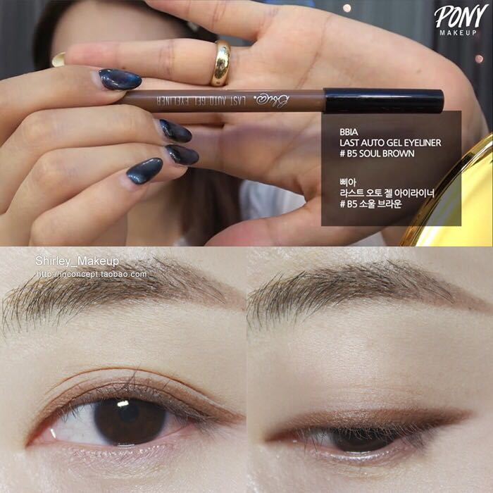 Spot Pony Recommended Bbia Eyeliner Pen Waterproof Lasting B5 Soul Brown Light  Coffee Color
