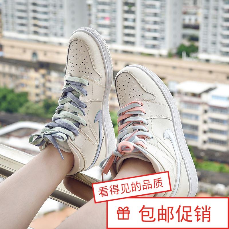 施樱木正品牌aj1学生鸳鸯耐克花道女鞋四色正版韩版v品牌高帮鞋潮