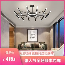 2020 new living room chandelier modern minimalist family creative personality dining room bedroom Nordic lamps