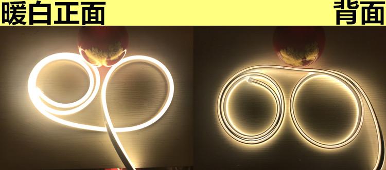 灯带柔性霓虹户外防水广告贴片高亮招牌软灯条工程亮化灯详细照片
