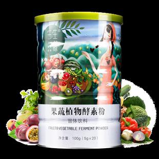 三生蔻果蔬酵素粉台湾复合孝素粉