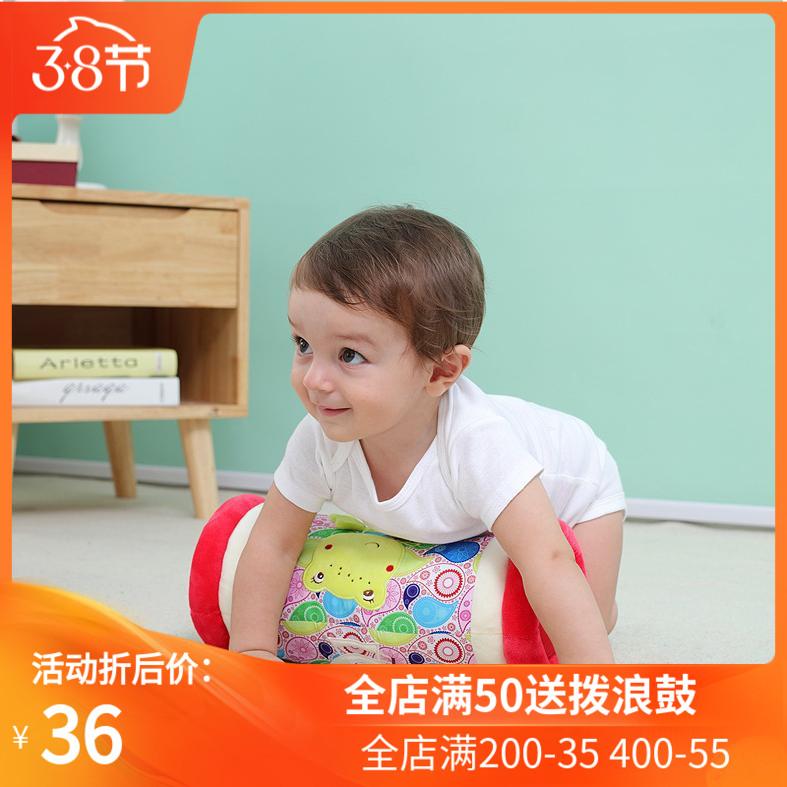 Gối thoải mái cho bé ngủ đa chức năng gối ngủ lăn thể dục tập thể dục nằm gối học cách trèo lên đồ chơi vải - Đồ chơi mềm