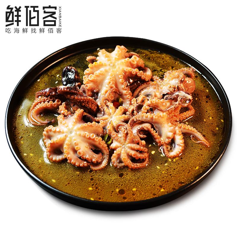 即食香辣麻辣八爪鱼小章鱼-优惠5元包邮