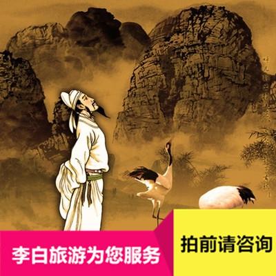 精忠门票周边_开封岳庙旅游景区_河南旅游服务