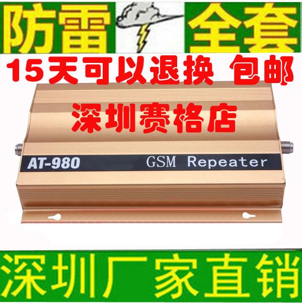 Усилитель для цифровой техники Creator  2G3G4G