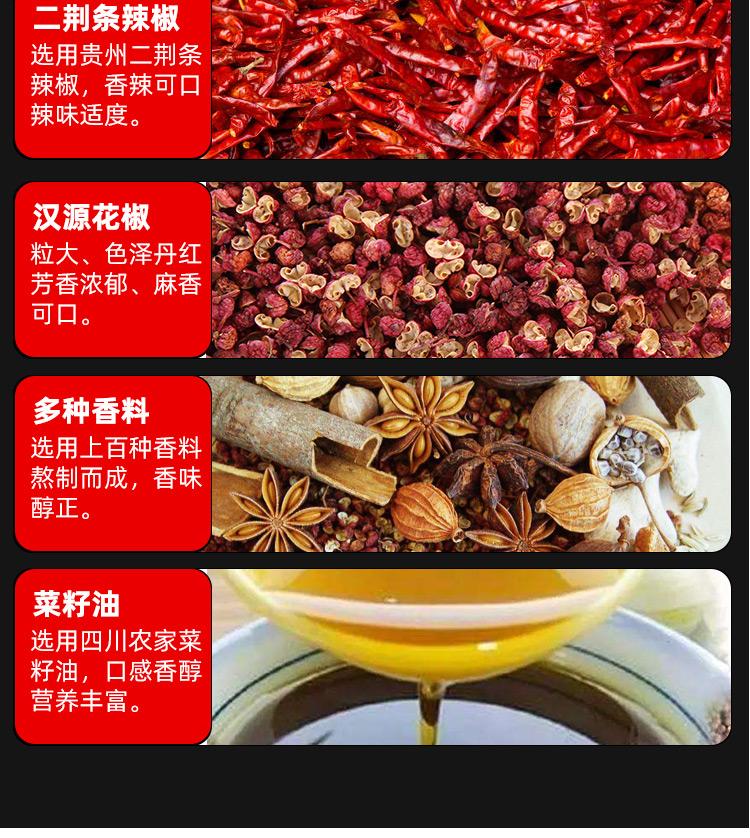 四川凉麵调料商用秘製专用口水鸡丝凉拌麵酱料汁重庆拌凉皮详细照片