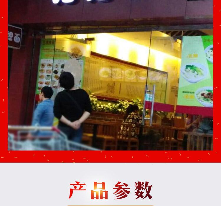 重庆担担面调料商用四川豌杂面炸酱麵酱料包炸酱麵专用拌酱详细照片