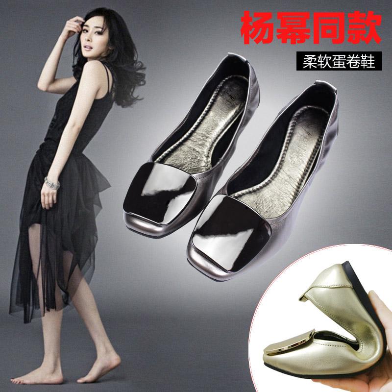 16新款方扣平底单鞋软底真皮浅口鞋方头平跟女鞋明孕妇防滑蛋卷鞋
