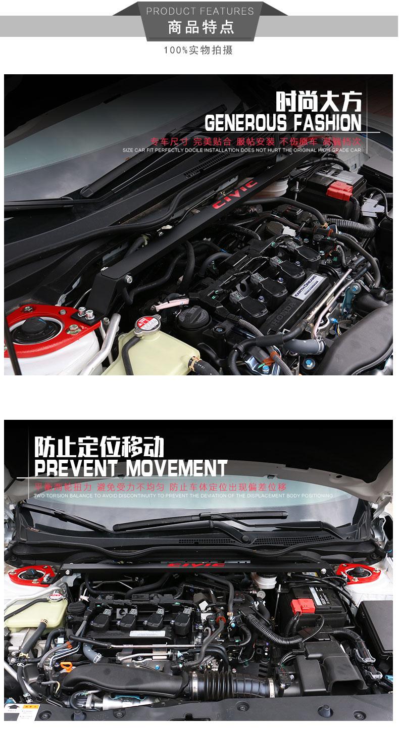 Thanh chắn cân bằng động cơ Honda Civic 17-18 - ảnh 15