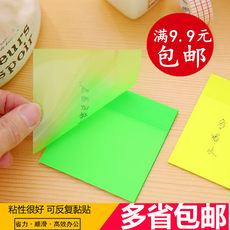 Square color fluorescent fresh candy color notice sticker N times sticky note transparent label classification paste