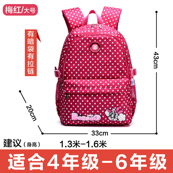 Plum Red - Large (suitable For Grades 4-6)
