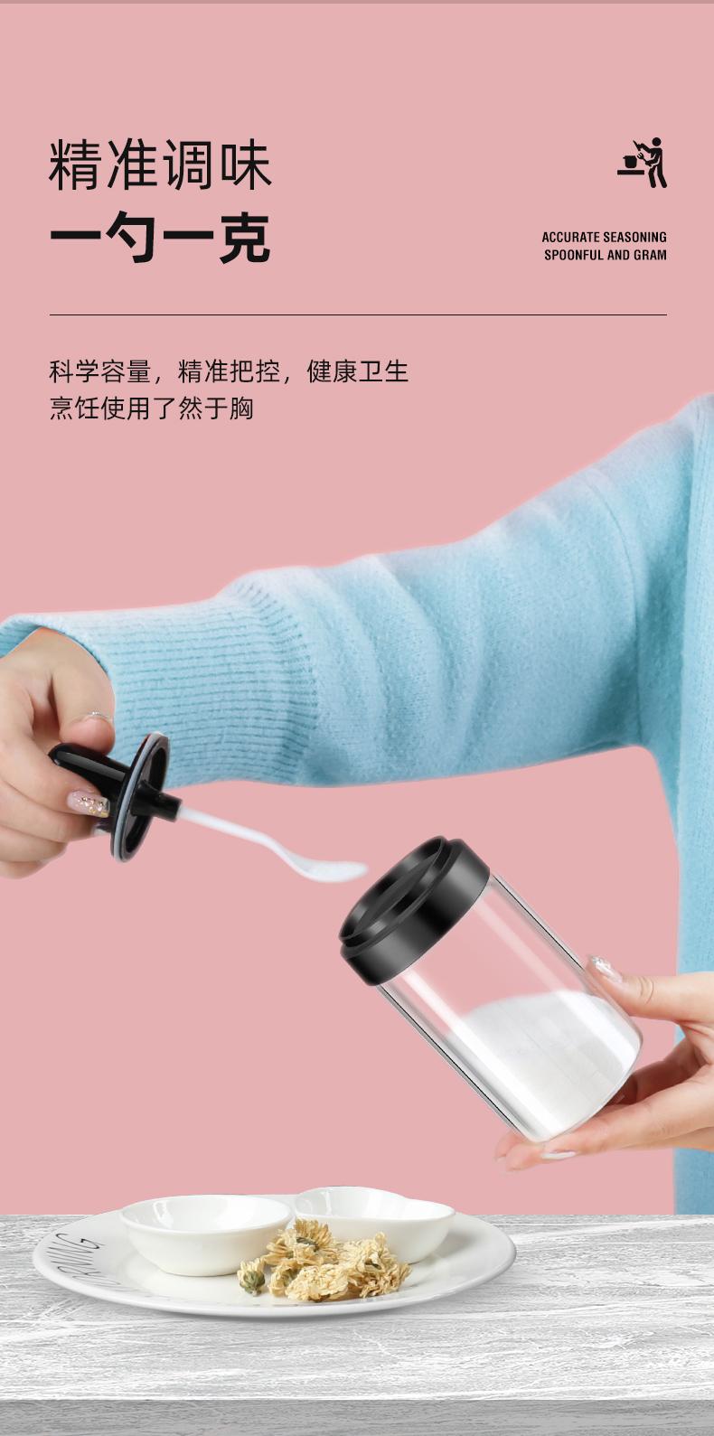 厨房盐罐单个家用调味罐调味罐子盐味精调味盒组合套装放盐调味盒详细照片