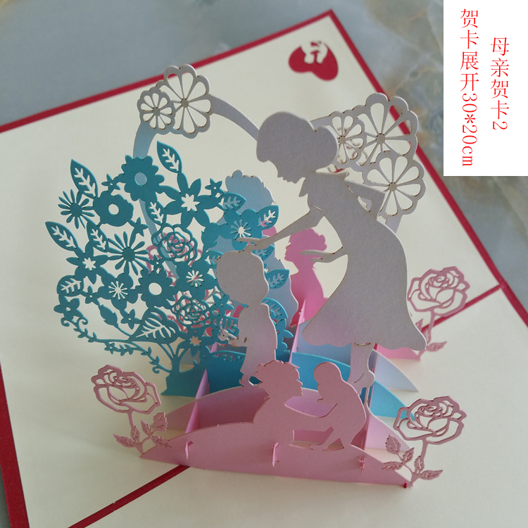 Mothers Day Greeting Card 3d Stereo Tanabata