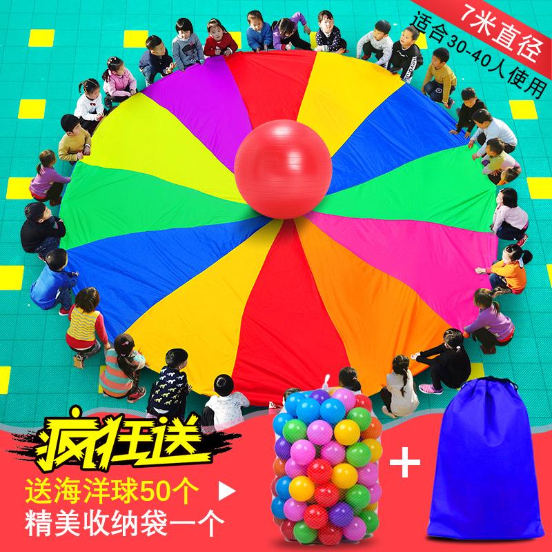 Диаметр 7 м в подарок 【50 океанских шаров】 【30-40 человек используют】