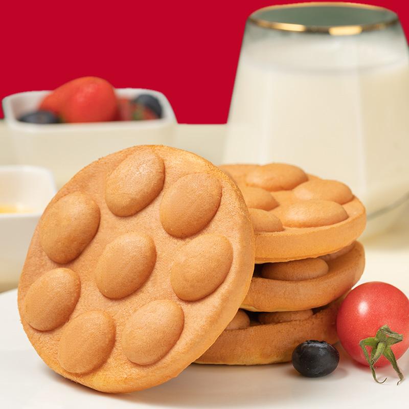 典赞熊鸡蛋仔蛋糕港式甜点小吃零食面包早餐营养美食整箱500g