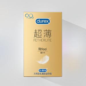【焕金超薄】杜蕾斯避孕套男用安全套套女螺纹情趣官方旗舰店正品,可领取淘宝优惠券20元