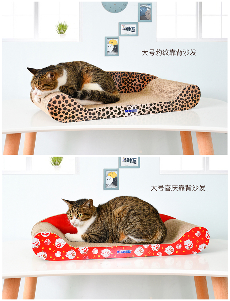 中國代購 中國批發-ibuy99 大号特大号猫抓板窝猫咪爪板磨爪器耐磨不掉屑贵妃椅宠物玩具用品