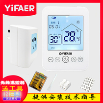 According to the law children Yifaer intelligent Wall-mounted furnace thermostat wireless has