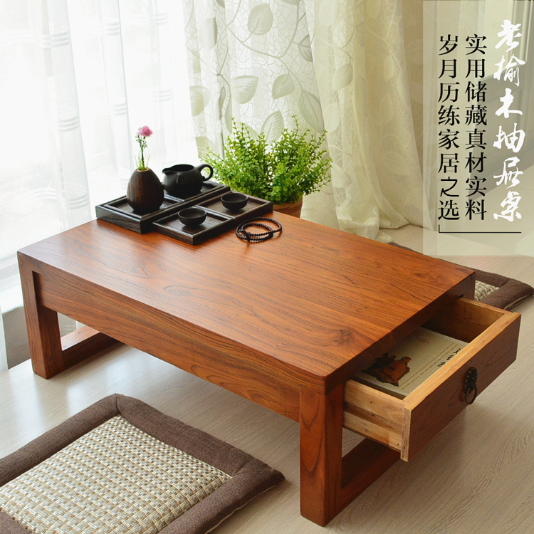 Enjoyable Usd 156 96 Old Elm Wooden Drawer Table Tatami Coffee Table Pdpeps Interior Chair Design Pdpepsorg