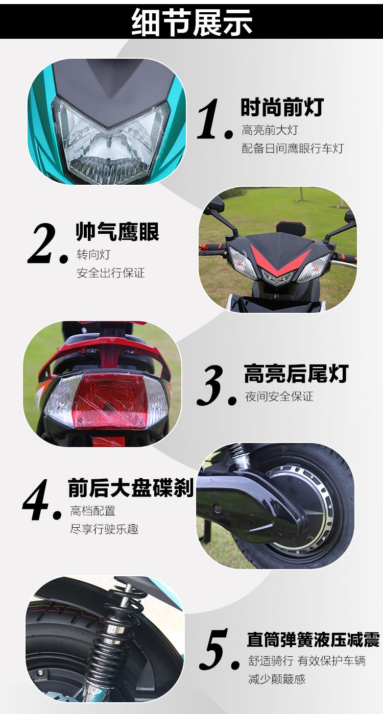 Vélo électrique 60V 12 pouces - Ref 2386233 Image 13