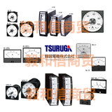 TMW-80DA/TMW-110DA Tsuruga TSURUGA Ammeter Imported from Japan Original Genuine Deposit