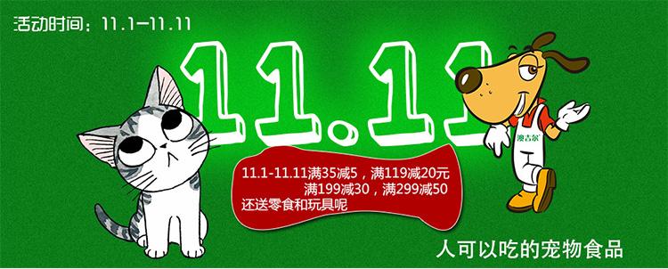 双十一淘宝PC关联_01.jpg