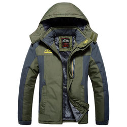 Extra large men's cotton padded jacket for winter warmth, down thickening and fattening plus large cotton padded jacket for fat people
