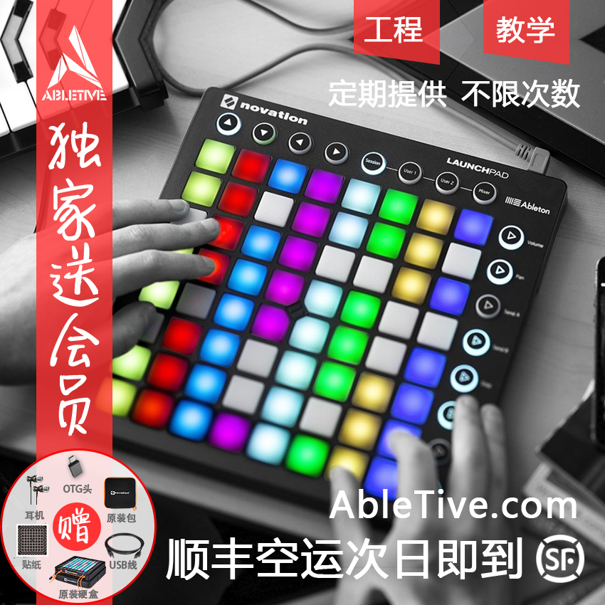 【 клавиатура зал 】NOVATION LAUNCHPAD RGB MK2 MINI PRO DJ мат контролер