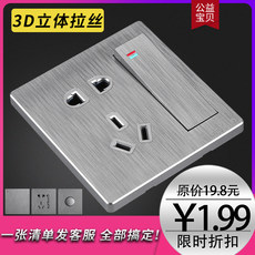 Concealed socket wall switch panel five-hole power socket 16A a double control gray drawing set hole 5