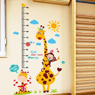 【冰点价】儿童可移除身高贴墙贴纸
