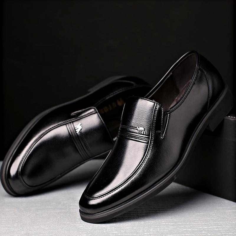 皮鞋男冬季真皮商务正装男士皮鞋黑色休闲中老年加绒保暖爸爸棉鞋
