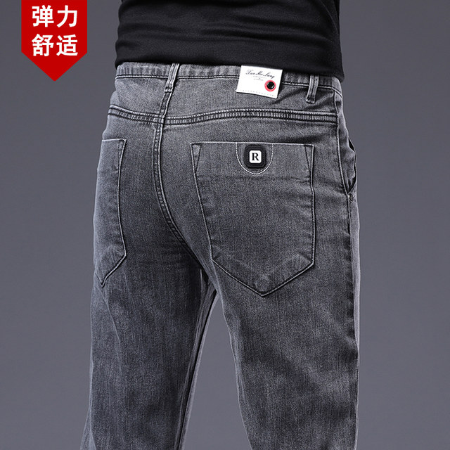Gray jeans men's high-end stretch autumn 2021 men's trendy brand slim pants Korean style small straight trousers