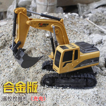 Electric remote control project of childrens toys for remote control excavator alloy Excavator